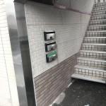 【南鳩ヶ谷】メゾンドハンプシャー 201号室